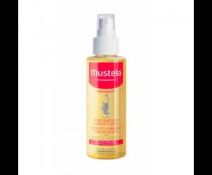 Maternite Stretch Marks Prevention Oil