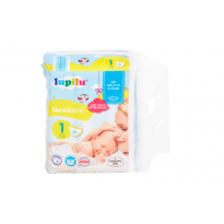 Size 1 Newborn Nappies
